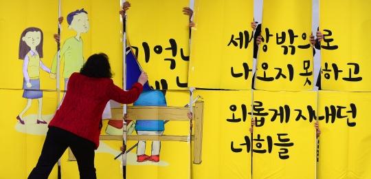 국내 최초로 설립된 대안학교 대구 방송통신중학교 청소년반 제1회 졸업식이 열린 지난해 12월 16일 대구 달서구 학교 강당에서 교사들이 졸업생을 위한 카드섹션을 하고 있다. ⓒ뉴시스·여성신문