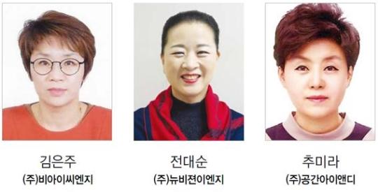 서울지방조달청장 표창 수상자