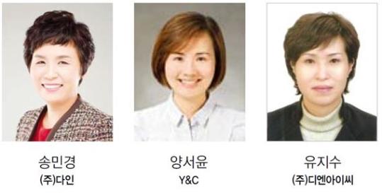 서울지방고용노동청장 표창 수상자