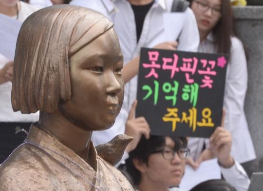 위안부 소녀상 ⓒ뉴시스·여성신문