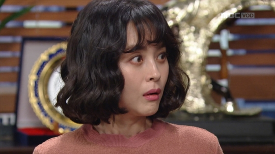 MBC 아침드라마 '좋은 사람' ⓒ방송 캡쳐