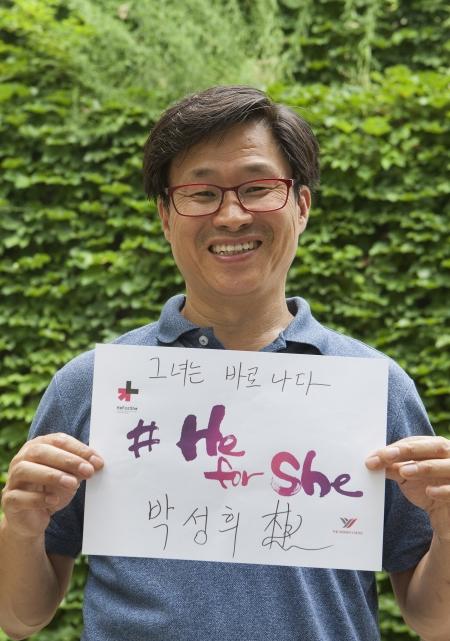박성희 교사