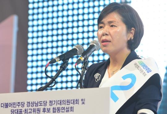 양향자 더불어민주당 전국여성위원장 겸 여성최고위원 후보. ⓒ뉴시스·여성신문