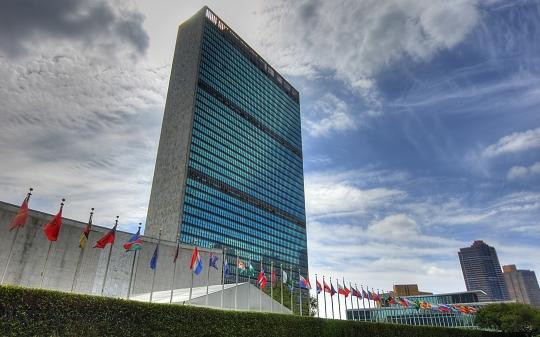 미국 뉴욕의 유엔 본부 빌딩 ⓒflickr