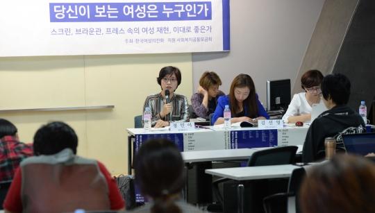 4일 오후 서울 마포구 KT&G상상마당에서 여성인권영화제 10회 기념 포럼이 열렸다. ⓒ뉴시스·여성신문