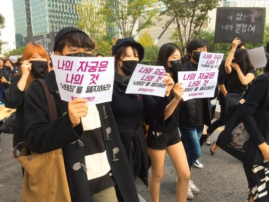 15일 오후 '낙태죄 폐지를 위한 여성들의 검은 시위' 참가자들이 피켓을 들고 서울 종로구 보신각 일대를 행진하고 있다. ⓒ불꽃페미액션