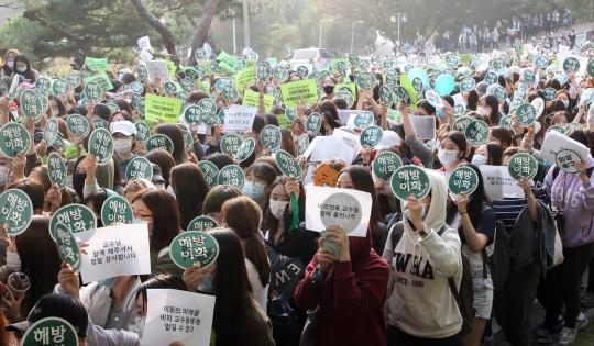 최경희 이화여대 총장이 사퇴한 19일 서울 서대문구 이화여자대학교 본관 앞에서 열린 교수들의 시위에 참석한 학생들이 피켓을 들고 행진하고 있다. ⓒ변지은 기자