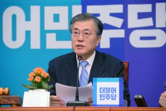 문재인 전 더불어민주당 대표 ⓒ뉴시스·여성신문