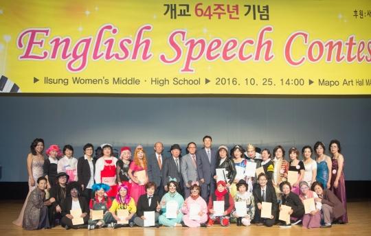 지난 25일 일성여중고 개교 64주년 기념 영어말하기대회에 참가한 학생들이 행사 후 자리를 함께 했다. ⓒ일성여자중고등학교