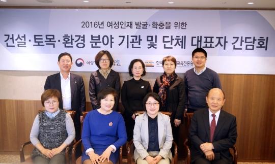 한국양성평등교육진흥원은 10월 31일 서울 중구 태평로 한국프레스센터에서 '미래 여성인재 10만 양성'을 위한 건설·토목·환경 분야 기관·단체 대상 간담회를 개최했다. ⓒ한국양성평등교육진흥원