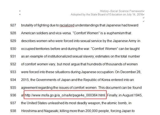 미국 캘리포니아주 역사교과서의 교사용 지도서('개정 교육과정 교수 학습 과정') 477페이지. 12·28 한일 위안부 합의 내용이 게시된 일본 외무성 웹사이트 주소가 삽입돼 있다(빨간색 박스 표시).