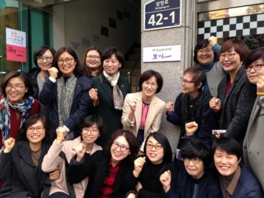 성매매문제해결을위한전국연대는 11월 18일 오후 서울 성북구 성매매피해상담소 '여성인권센터 보다' 개소식을 가졌다. 정미례 성매매문제해결을위한전국연대 대표, 남인순 더불어민주당 의원을 비롯한 행사 참석자들이 개소식에 앞서 현판식을 진행한 후 한자리에 모였다. ⓒ성매매문제해결을위한전국연대