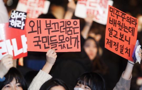 '박근혜 2차 범국민행동' 문화제가 5일 서울 광화문광장 일대에서 개최됐다. ⓒ이정실 사진기자