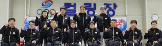 한국 휠체어 컬링 국가대표팀 ⓒ대한장애인컬링협회