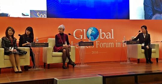 제3회 글로벌 여성리더포럼이 '위기에 강한 여성 리더십'을 주제로 지난 2~3일 부산 해운대구 벡스코에서 열렸다. ⓒ김수경 기자
