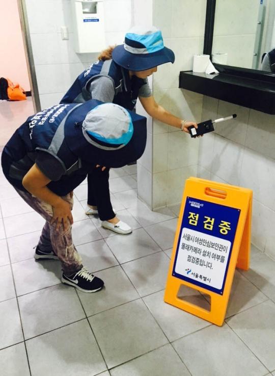 2인 1조로 전문 탐지 장비를 이용해 화장실을 점검하는 여성안심보안관. ⓒ뉴시스ㆍ여성신문