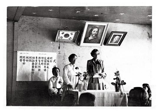 1956년 8월 여성문제연구원 부설 여성법률상담소 개소식 모습. ⓒ한국가정법률상담소