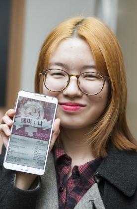 '청소년 페미니즘 모임'의 봄다(가명)씨. ⓒ이정실 사진기자