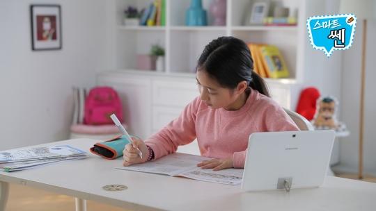 ㈜좋은책신사고(대표 홍범준)는 종이책과 스마트러닝의 장점을 고루 모은 초등 3~6학년 대상 학습지 '스마트쎈'을 출시했다. ⓒ좋은책신사고