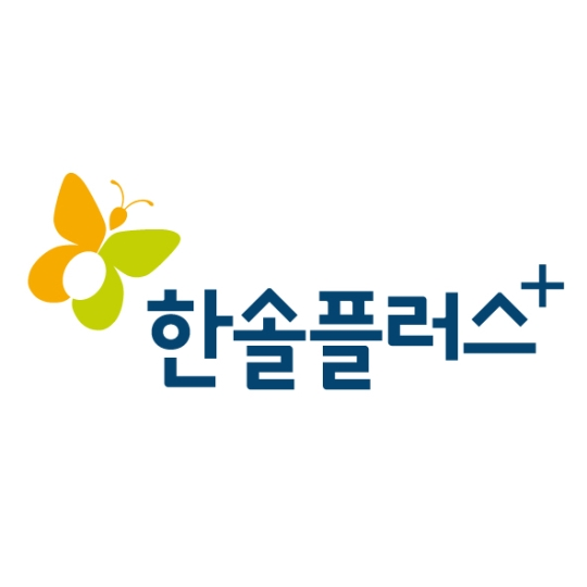 한솔플러스 기업 로고