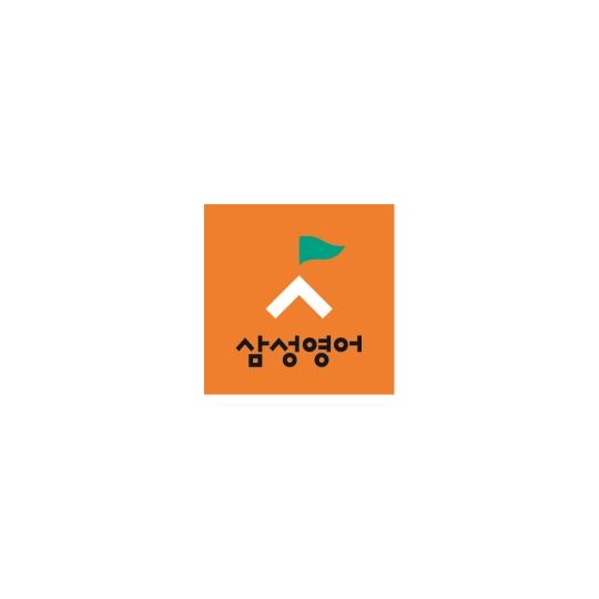 삼성출판사 삼성영어 로고