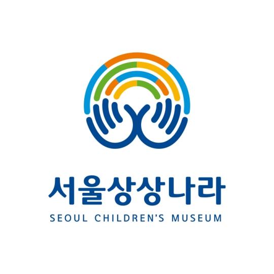 뮤지엄경영연구소 서울상상나라 로고
