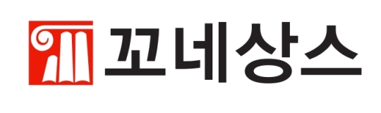꼬네상스 로고