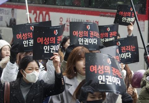 여성들이 피켓을 들고 행진에 참가하고 있다. ⓒ이정실 사진기자