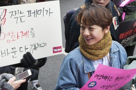 '찍는페미'에서 활동 중인 김꽃비 배우도 이날 행진에 참가했다. ⓒ이정실 사진기자