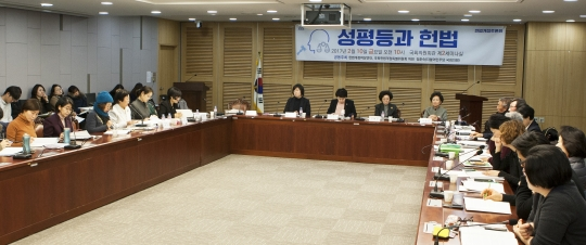 지난 10일 국회 의원회관에서 '성평등과 헌법 '토론회가 개최됐다. ⓒ이정실 사진기자