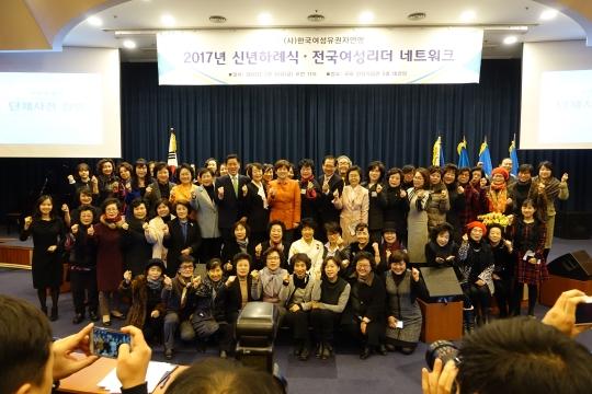 한국여성유권자연맹 회원들이 신년하례식을 마친 후 자리를 함께 했다. ⓒ한국여성유권자연맹