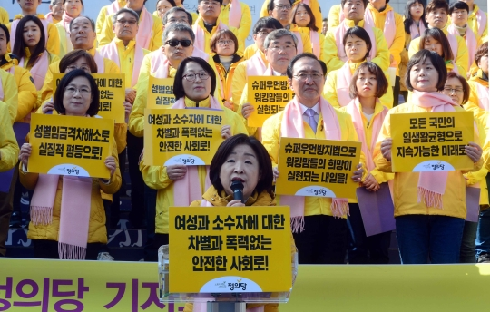 4일 오후 서울 종로구 세종문화회관 계단에서 열린 3·8 여성의 날 기념 정의당 100인 합창 및 여성정책발표에서 심상정 대표가 정책을 발표하고 있다.