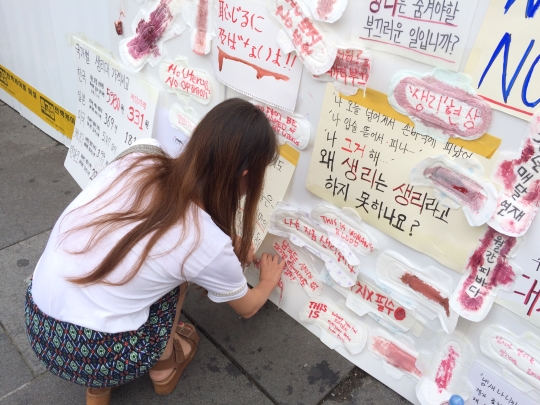 지난해 7월 3일 오후 서울 종로구 인사동길 일대에서 열린 '생리대 프로젝트' 현장. 생리에 관한 사회적 편견을 깨고, 부담스러운 생리대 가격을 내리자는 등 다양한 목소리가 쏟아졌다. ⓒ이세아 기자