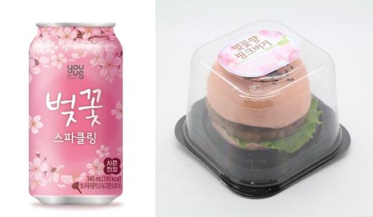 '유어스벚꽃스파클링'(왼쪽)과 '벚꽃향핑크버거'(오른쪽). ⓒGS25