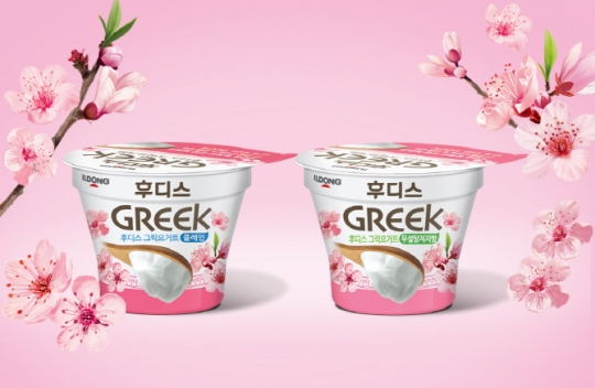 '후디스그릭' 벚꽃 에디션 ⓒ일동후디스