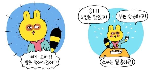 '즐거우리 우리네 인생 시즌3' 1화 '보통의 인생'(3월 28일자) ⓒ케이툰 '즐거우리 우리네 인생 시즌3' 캡처