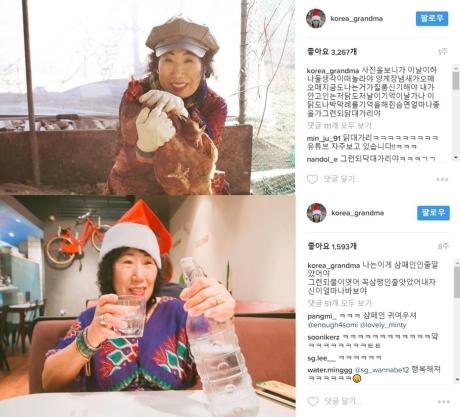 박 할머니는 유튜브에 인스타그램도 운영하면서 젊은 세대와 소통하고 있다. ⓒ박막례 할머니 인스타그램