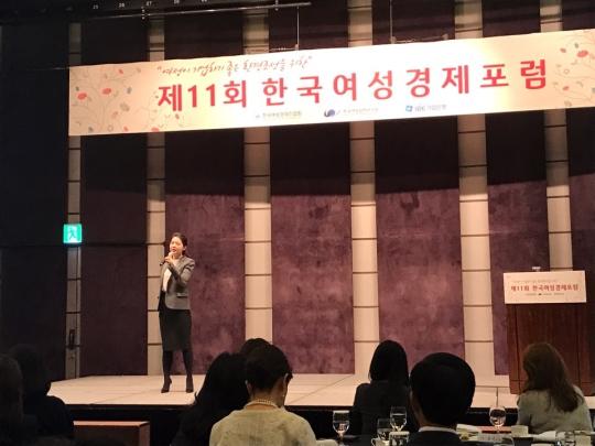 전미영 서울대 전문위원은 '제11회 한국여성경제포럼'에서 2017년 소비자 트렌드 변화와 이슈를 주제로 열띤 강연을 펼쳤다. ⓒ여성신문
