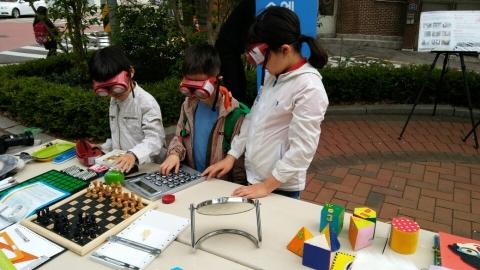 행사에 참여한 아이들이 시각장애 체험을 하고 있다. ⓒ서울시 제공