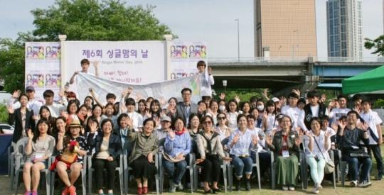 한국미혼모가족협회가 지난해 개최한 제6회 싱글맘의 날 기념 캠페인 ⓒ한국미혼모가족협회