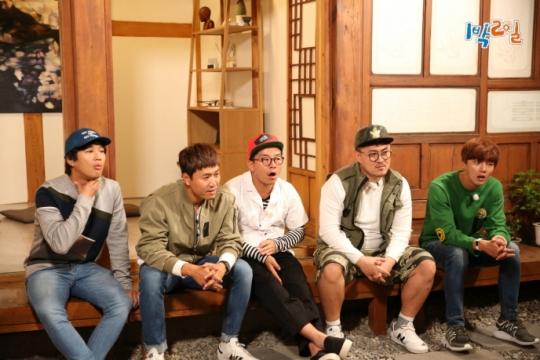 KBS2 '1박2일 시즌3' ⓒKBS 홈페이지