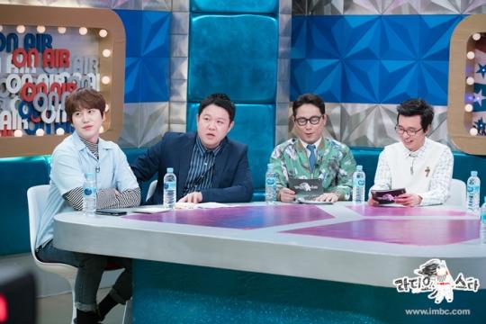 MBC '라디오스타' ⓒMBC 홈페이지