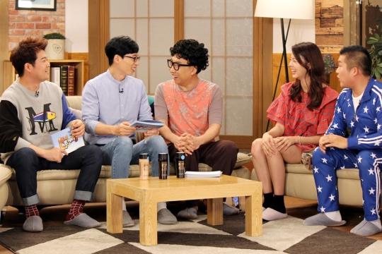 KBS '해피투게더3' ⓒKBS 홈페이지