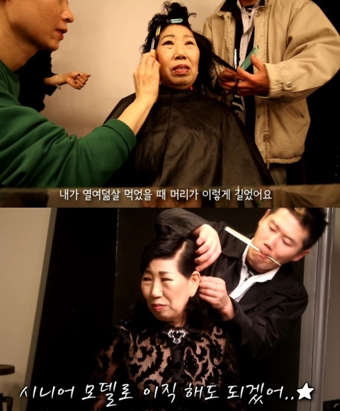 박막례 할머니 '카리스마 폭발, 막례쓰 화보 촬영 현장'(4월25일자 영상) ⓒ유튜브 영상 캡처