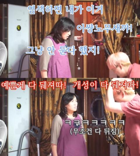 정선호 '핑크머리로 염색한 걸 본 엄마의 반응'(지난해 7월31일자 영상) ⓒ유튜브 영상 캡처