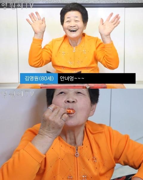 영원씨TV '영원씨의 타이거새우 먹기'(2월24일자 영상) ⓒ유튜브 영상 캡처