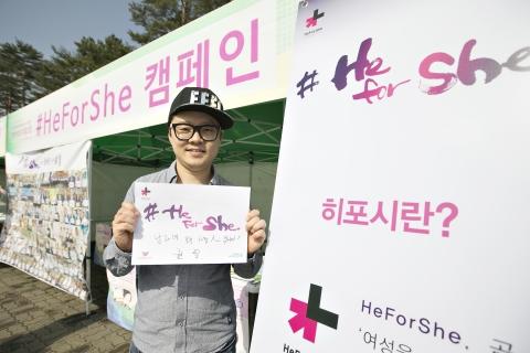 지난해 열린 '제16회 여성마라톤대회'에서 히포쉬 캠페인에 참여한 시민의 모습. ⓒ성혜련 객원기자