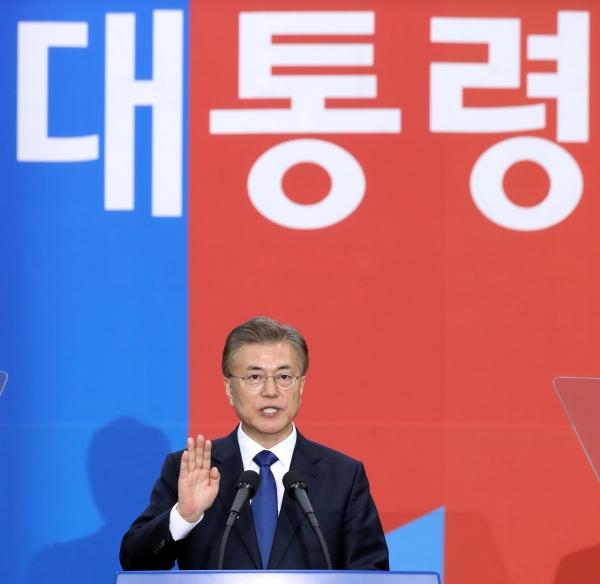 문재인 대통령이 10일 오후 서울 여의도 국회에서 취임 선서를 하고 있다. ⓒ국회 사진기자단