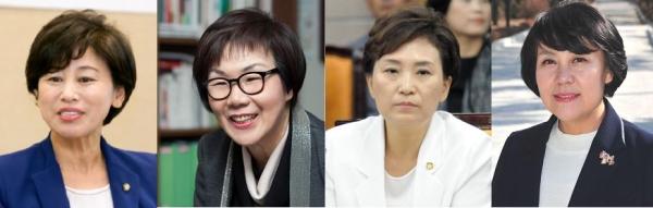 왼쪽부터 더불어민주당 남인순 의원, 이미경 전 의원, 김현미 의원, 정춘숙 의원. ⓒ뉴시스·여성신문