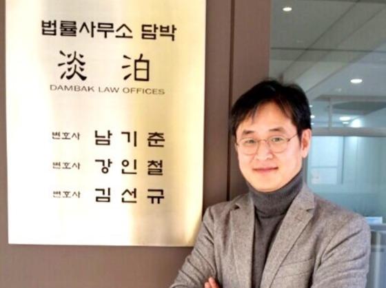 박형철 전 부장검사 ⓒ박형철 변호사 페이스북